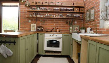 kuchyňa s dizajnovámi prvkami