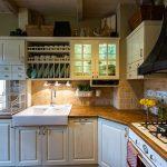 kuchyňa vintage štýl